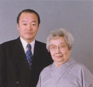 Tadao e Chiyoko
